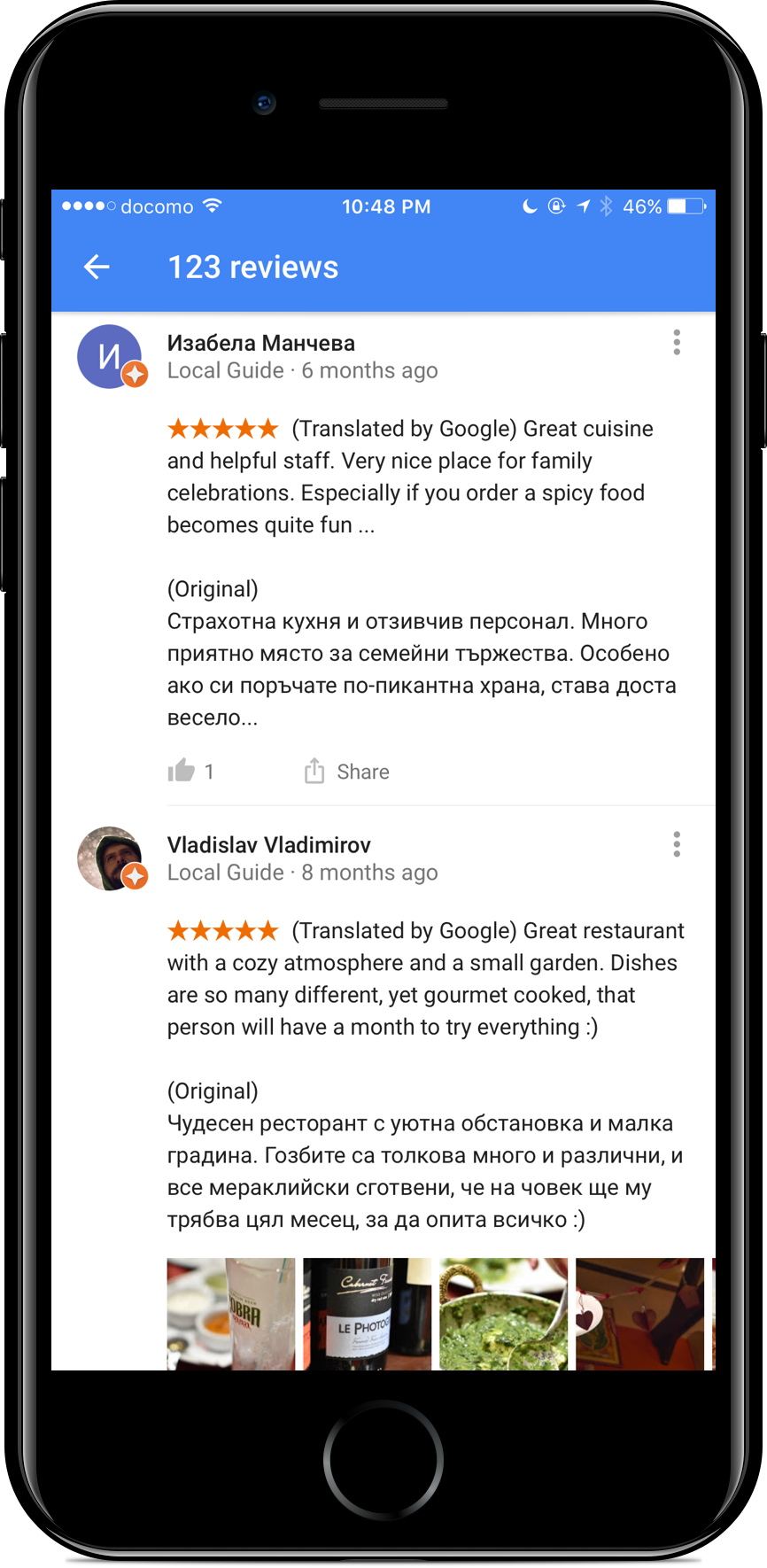 screenshot for local reviews in your language update on mobile device