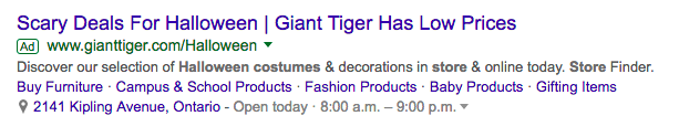 giant tiger ad screenshot